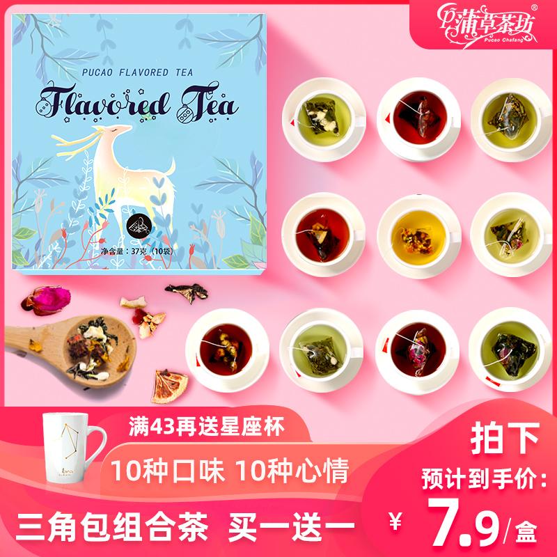 Комбинированный чай Артикул 599450832396