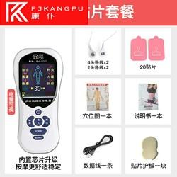 电动按摩器多功能全身穴位小型数码经络针灸脉冲贴理疗按摩仪家用