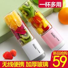 榨汁機家用水果小型充電迷你炸果汁機玻璃電動榨汁杯 麥可酷便攜式