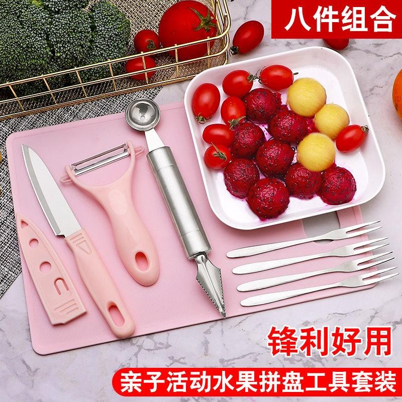 Наборы ножей для кухни Артикул 649425350547