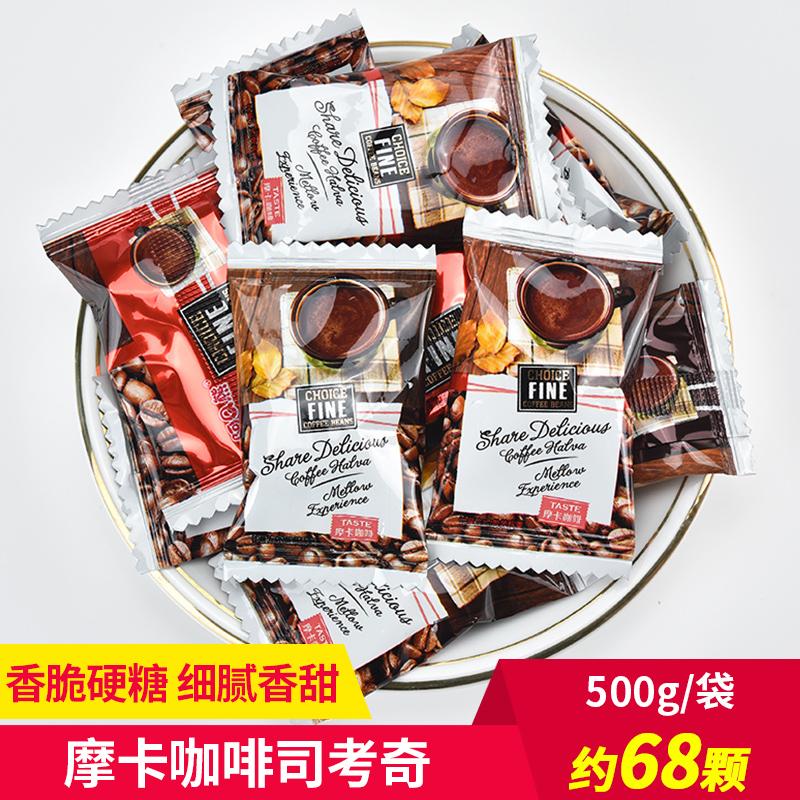 阿Q熊摩卡咖啡司考奇奶味咖啡硬糖 结婚婚礼喜糖糖果散装500g(用3元券)