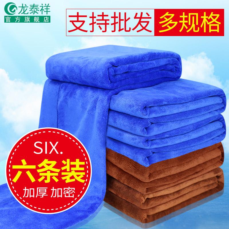 汽车用品洗车毛巾擦车布专用巾吸水加厚非不掉毛大号抹布车载工具图片