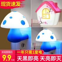 小夜灯婴儿宝宝喂奶灯卧室创意节能插电插座LED无线遥控灯床头灯