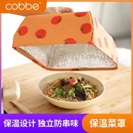 卡贝冬季家用饭菜防尘罩保温菜罩折叠餐桌罩防苍蝇盖菜罩加厚罩子