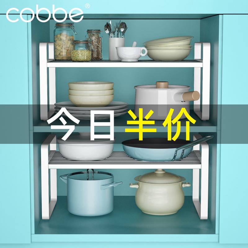 厨房分橱柜隔层下水槽不锈钢储物架