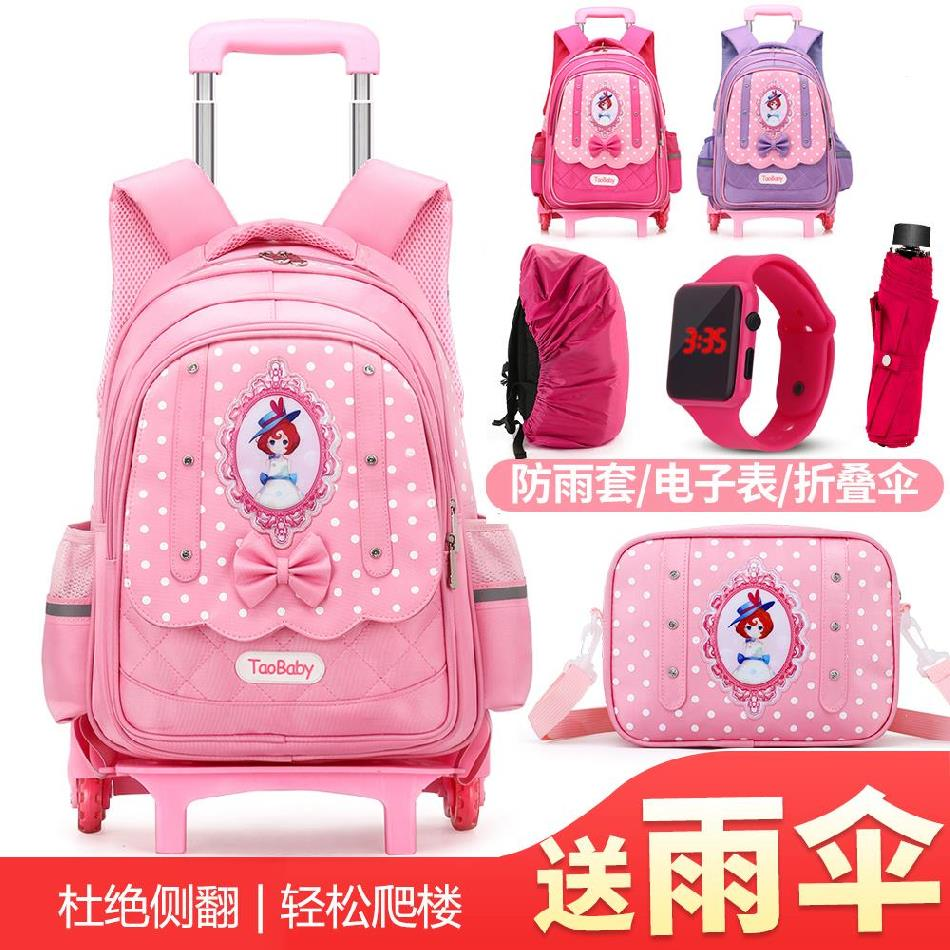 Can be used for middle school students drag box type Korean make-up lesson dry pink schoolbag pull rod girls primary school students in 2020