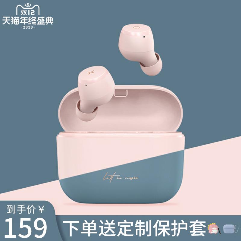 漫步者品牌蓝牙耳机 正品无线蓝牙入耳式降噪 隐形迷你小型安卓苹果通用耳塞超长待机女生款可爱�有�MiniBuds
