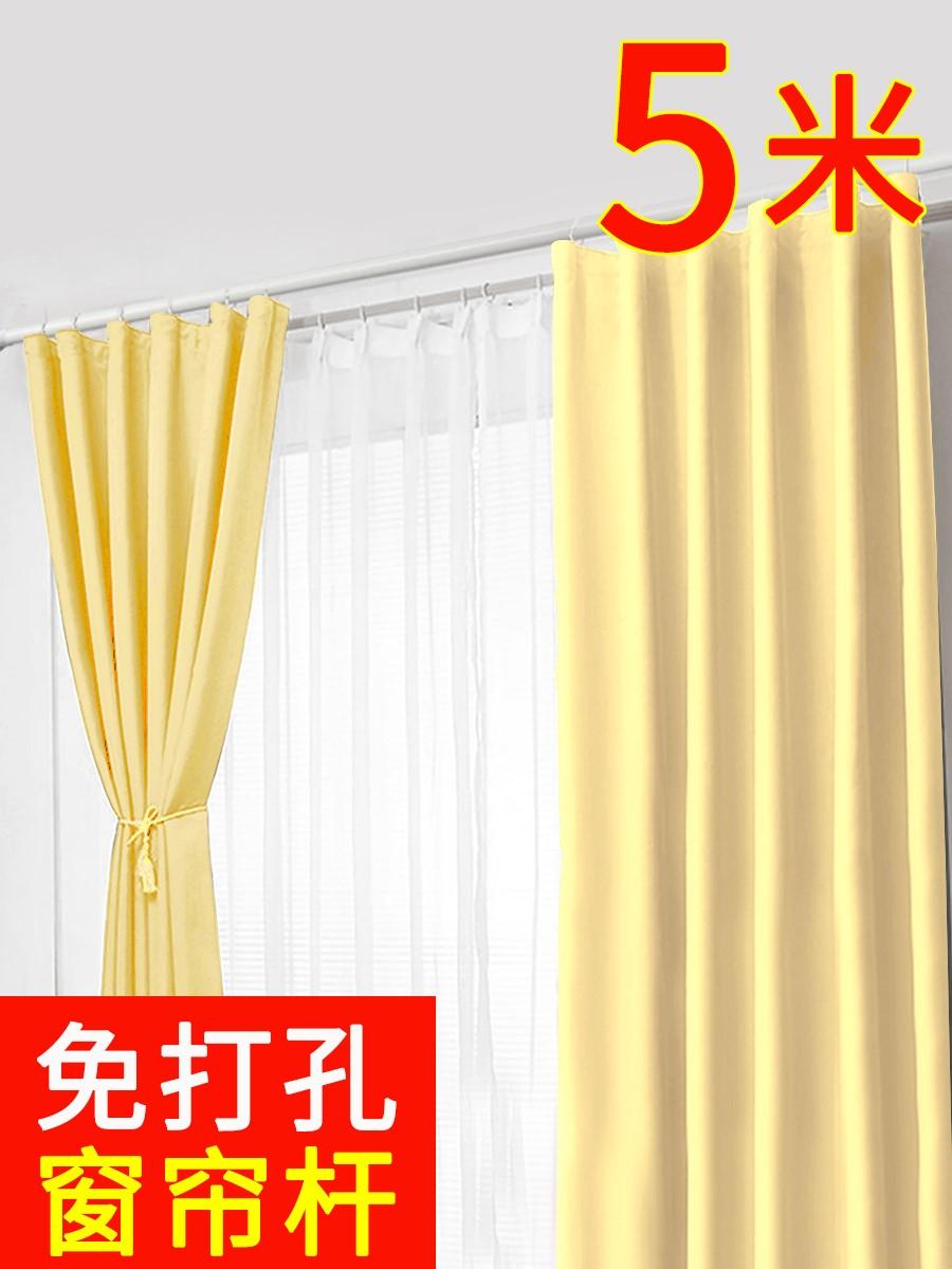 不打洞窗帘杆免打洞晾衣杆厕所晾衣杆无打孔免打孔伸缩收缩窗帘杆券后84.60元