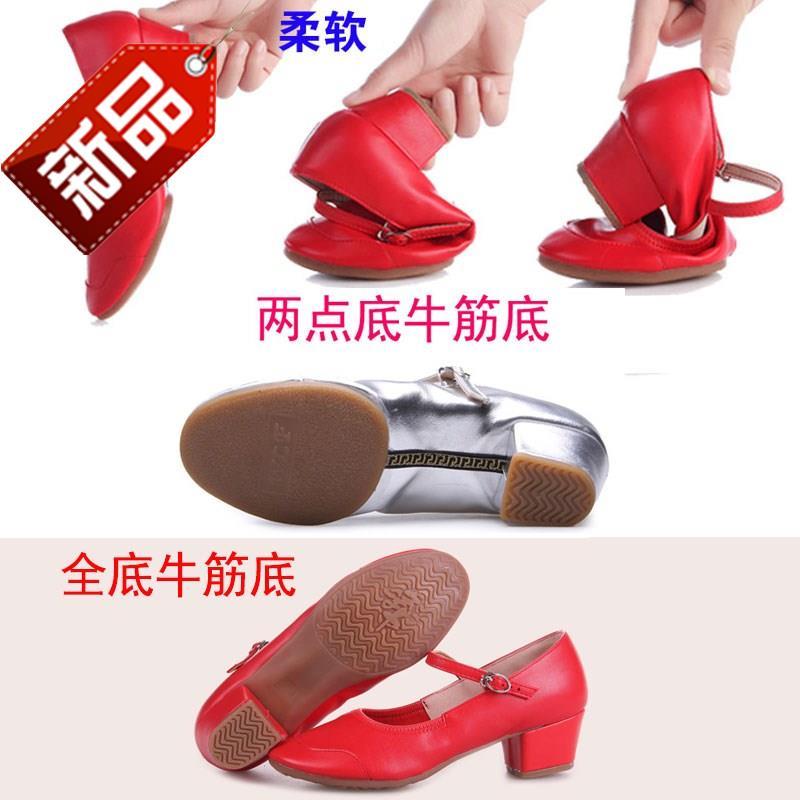 练mb功鞋红色跳舞人广场舞布软底鞋子夏天中老年牛筋底舞蹈鞋女式