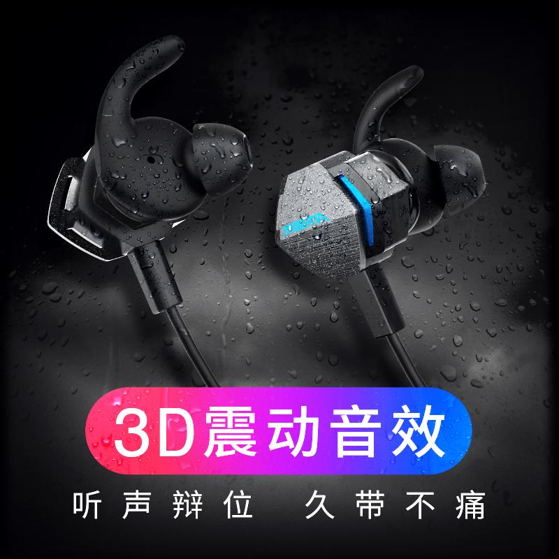 西伯利亚MG-2PRO电竞游戏耳机入耳式带麦话筒电脑手机吃鸡耳麦7.1