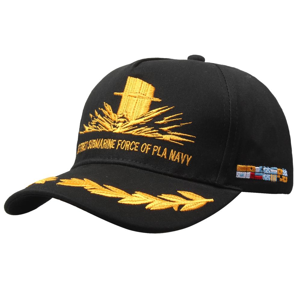 Domestic spot submarine submarine baseball cap pure cotton high-quality embroidery gift souvenir hat