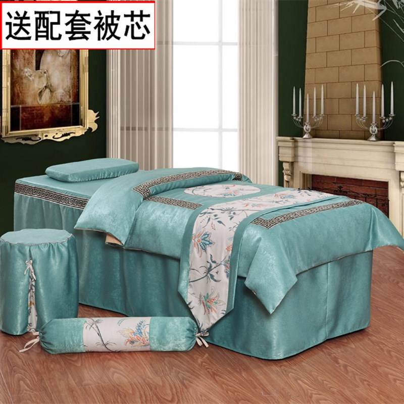 美容床罩四件套全棉被里欧式高档美容院理疗美体按摩床套定做简约