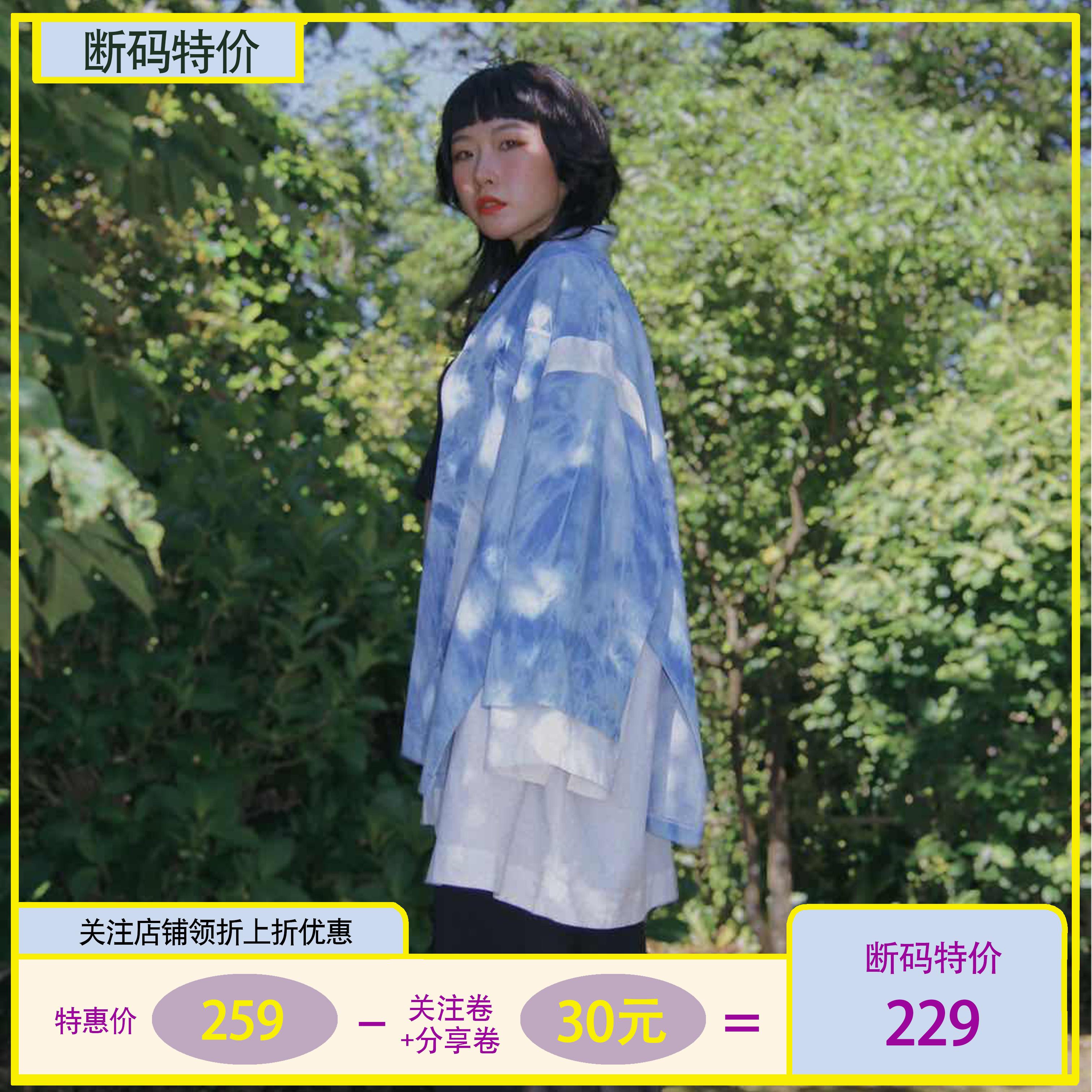 ANTI-REGOLAオリジナルデザインナーモデルの個性的でファッション的なデニムジャケットの女性偽ゆったりしたブラウス2枚
