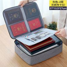 輕便型簡約家居證件包包袋證照整 證件收納包盒實用戶口簿小型女款