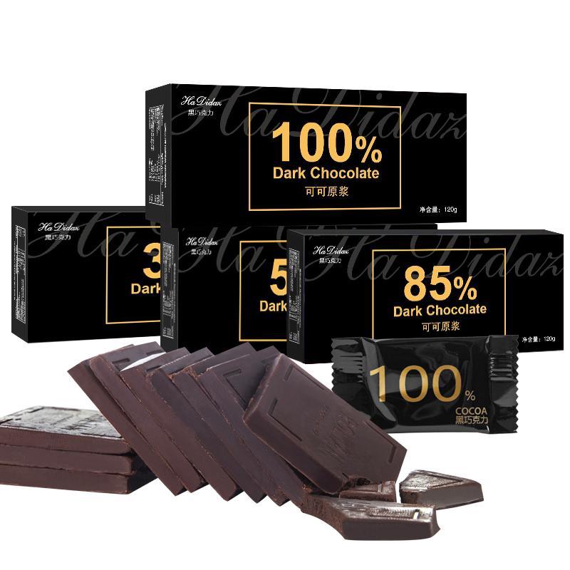 哈迪达兹100%黑巧克力礼盒送礼物纯可可脂无蔗糖烘焙零食批发120g