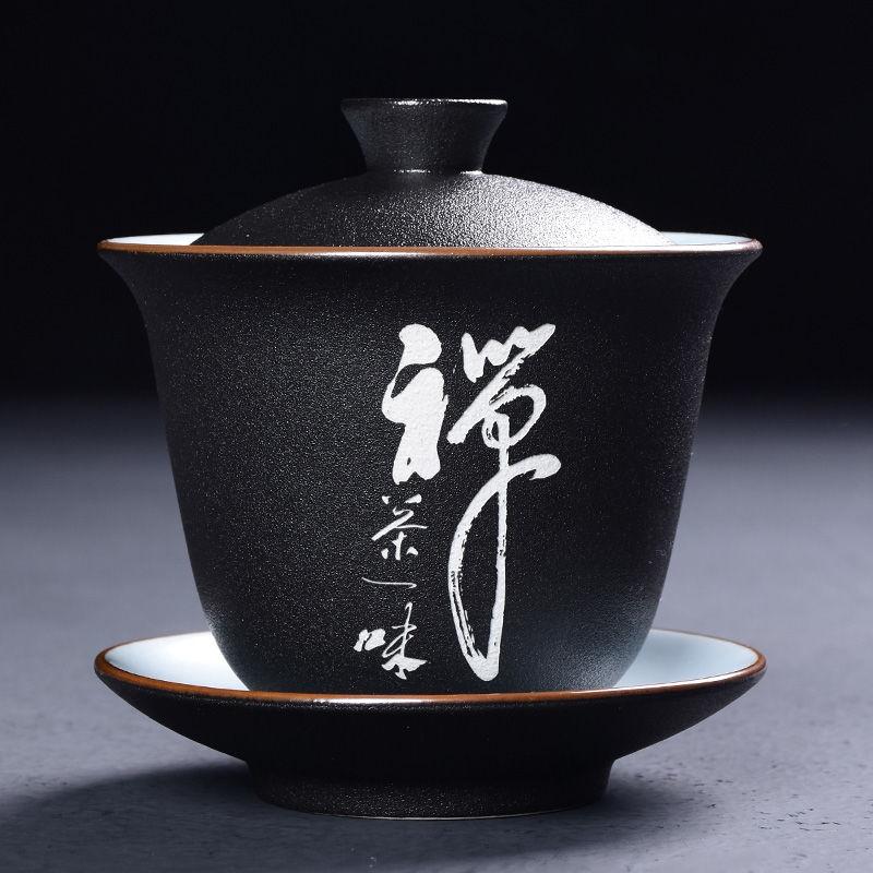 私人雕刻粗陶盖碗陶瓷办公泡茶大号功夫茶具套装三才杯大茶碗家用
