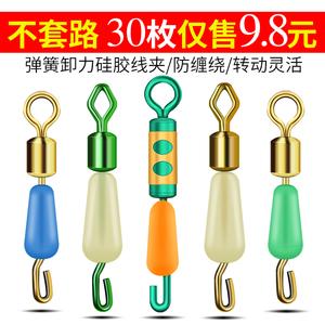 防缠硅胶快速子线夹别针子线连接器八8字环钓鱼渔具用品垂钓配件
