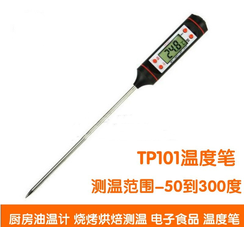 。 Oil thermometer temperature measurement grab frying gun thermometer industrial commercial infrared thermometer baking kitchen high precision