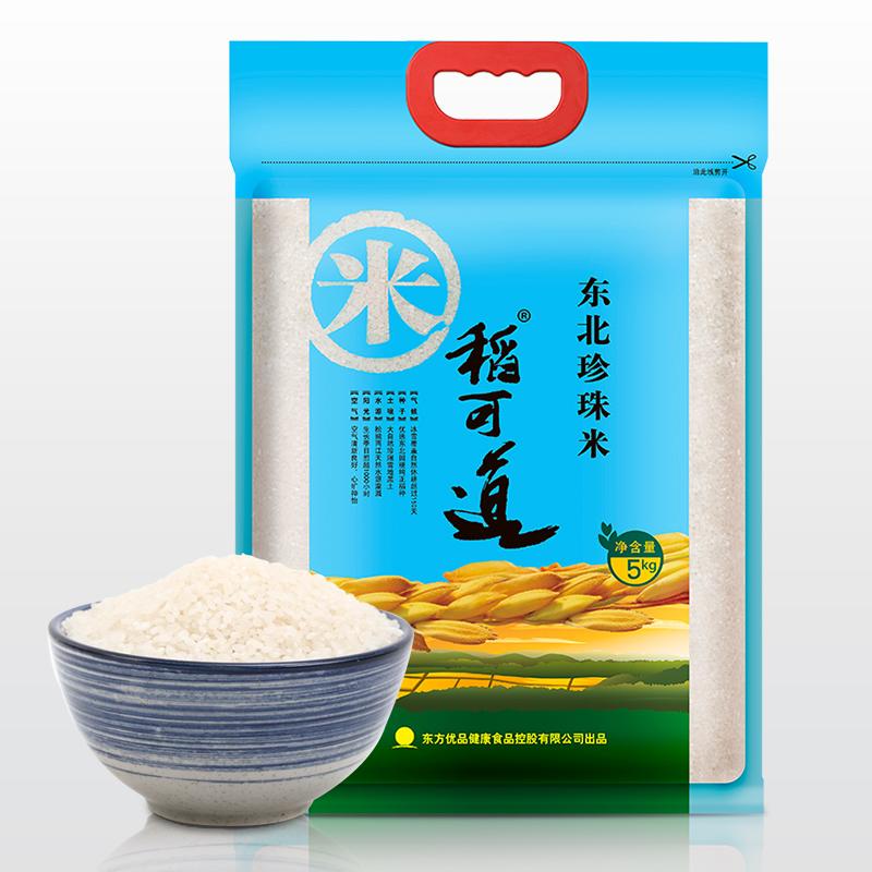 稻可道 东北大米 东北珍珠米5kg 18年当季新米粳米10斤包邮