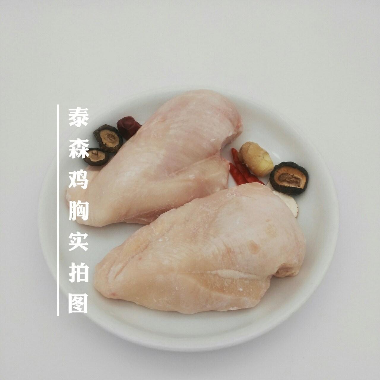 热销0件手慢无泰森鸡胸肉新鲜冷冻10kg包邮鸡脯肉