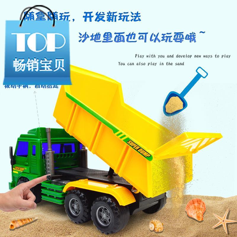 车土方搅拌车g翻斗车大卡车男孩儿童玩具车模大号工程车惯性汽