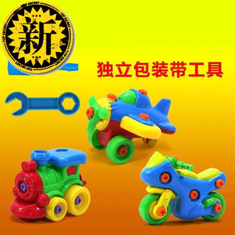 Детские конструкторы Артикул 601334694168