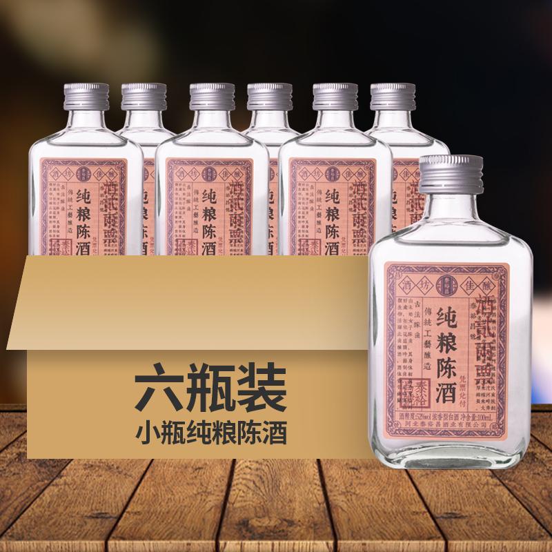 泰裕昌纯粮陈酒试饮100ml*6瓶装浓香型白酒纯粮食酒批发价