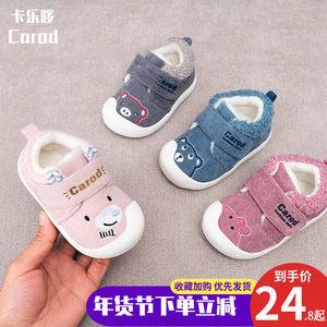 宝宝学步鞋男秋冬季加绒幼儿一棉鞋