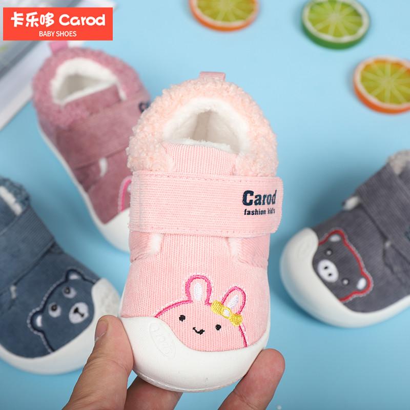 宝宝学步鞋男冬季幼儿0-1一棉鞋