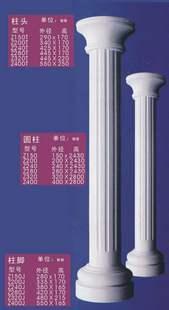 欧式罗马柱背景墙厂家直销石膏线方柱平板柱圆柱柱头壁花装饰天花