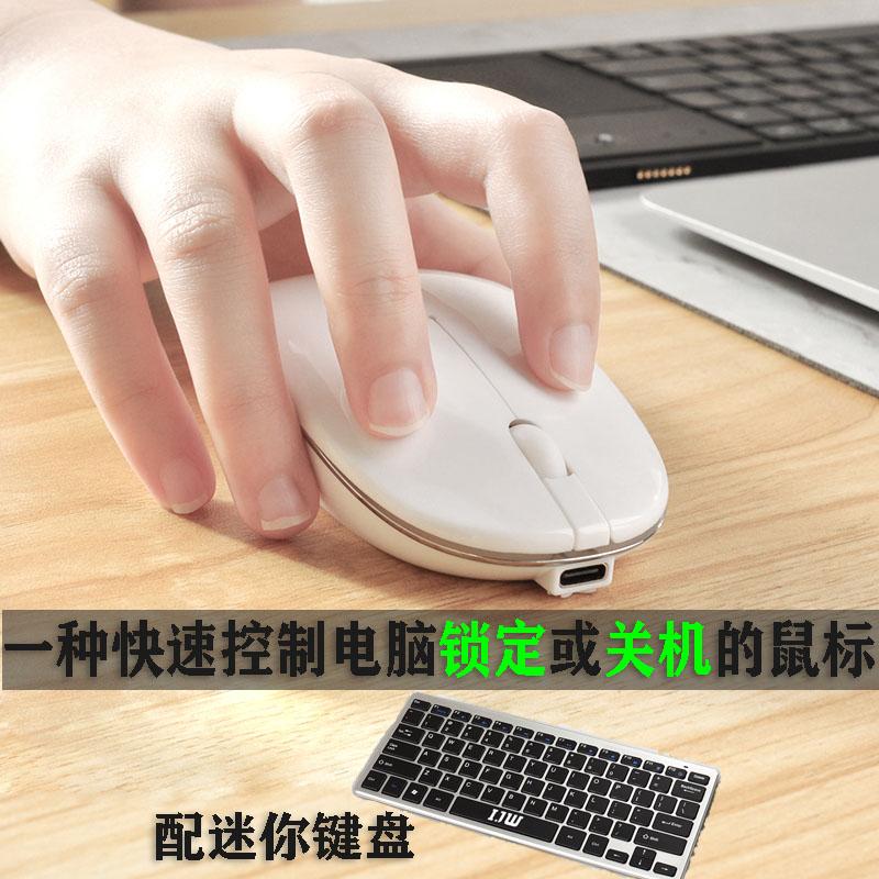 ijw無線キーボードマウスセット充電式ノートパソコンデスクトップマウス