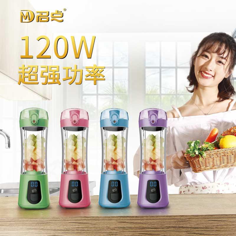 多功能水果 usb小型果汁杯 料理机便携电动榨汁杯子小家电