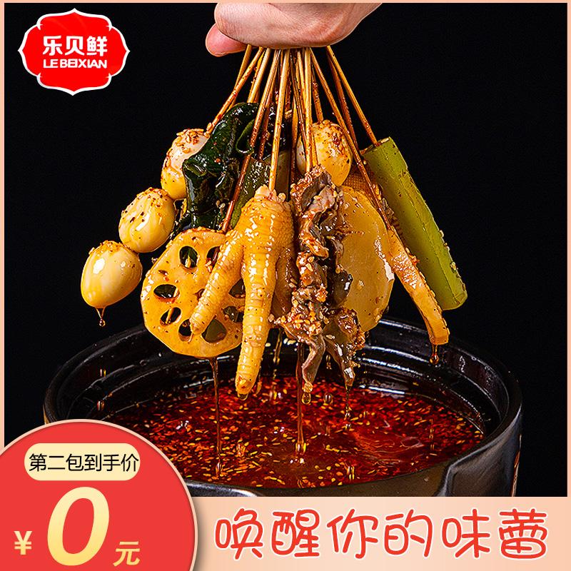 樂貝鮮樂山缽缽雞調料紅油冷串串香家用四川火鍋料麻辣底料包