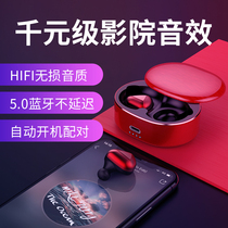 Applicable to Huawei wireless Bluetooth headset p30pro P20 mate30 nova5pro glory universal Mini invisible boys and girls lovely two ear sports in ear original authentic