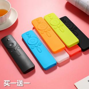 巧族品牌 小米盒子增强版语音遥控器保护套 4A 红外3代硅胶防尘套
