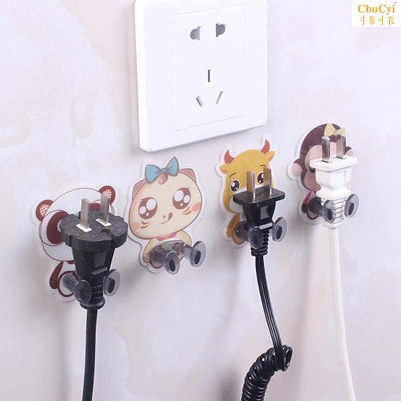 Creative shelf wall plug department store small tools household appliances utility kitchen storage God.