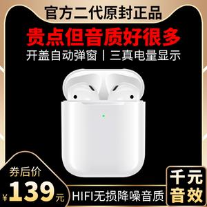 无线蓝牙耳机双耳苹果11原装正品7运动8plus迷你xr单耳nova5华为p30入耳式p20pro小米vivo安卓mate30通用oppo