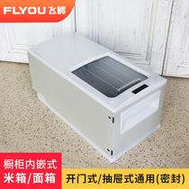 厨房家用不锈钢嵌入式多功能米箱抽屉式密封防潮防虫米桶20斤装