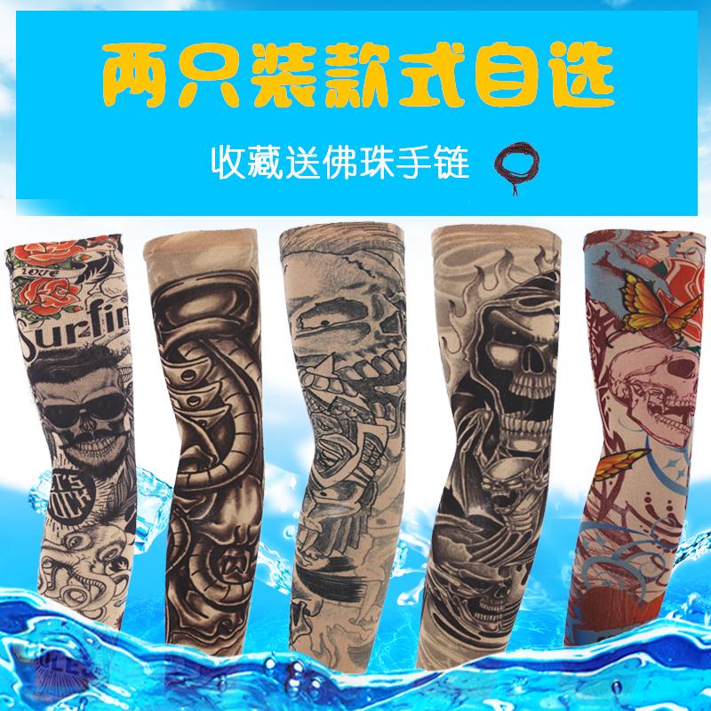 10-25新券男花臂无缝刺青冰爽袖开车纹身袖套