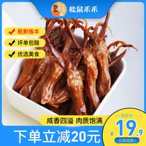绝味鸭脖旗舰店锁鲜麻辣鸭舌卤味特产肉类零食小吃食品