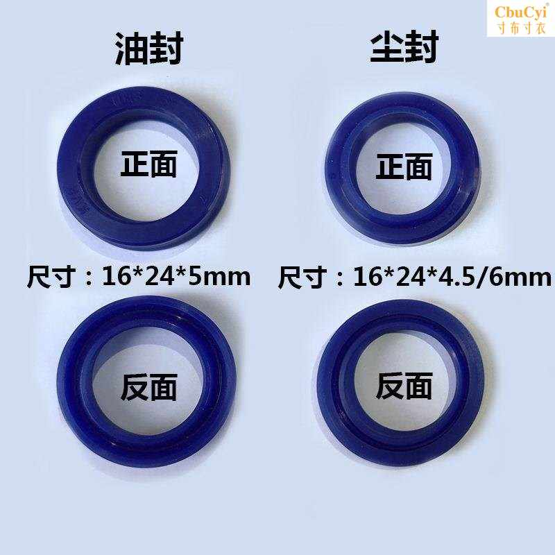 Manual Carrier repair kit accessories hydraulic lift oil pump oil seal promotion forklift seal ring set