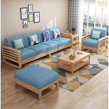 3つの小さなアパートリビングルームレディ・ビットミニマルモダンな家具ファブリックソファ長椅子の北欧の木製ソファの組み合わせ