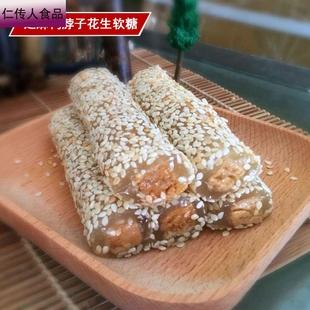 广东潮汕特产零食小吃芝麻明糖椰丝花生鸭脖子糖汕头潮州普宁美食