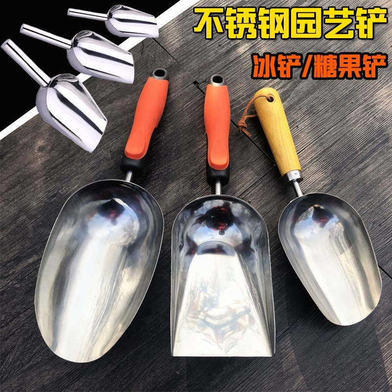 Gardening tools and supplies orchid earth turning planting flowers green plants potted plants not embroidered just garden shovel thickened and durable