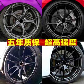 17 18 19寸改装轮毂钢圈适用于思域雅阁高尔夫凌渡宝马3系阿特兹