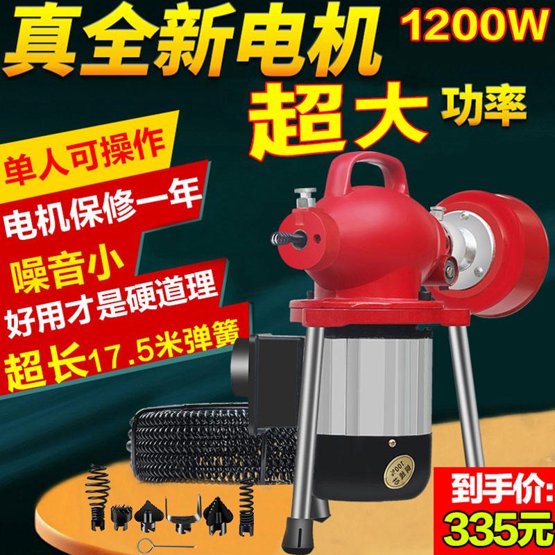 通下水道疏通神器管道疏通机电动专业家用厨房厕所马桶堵塞疏通器