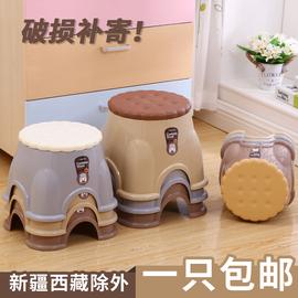 家用加厚塑料凳子时尚茶几凳儿童矮凳子成人小板凳圆凳换鞋凳椅子图片