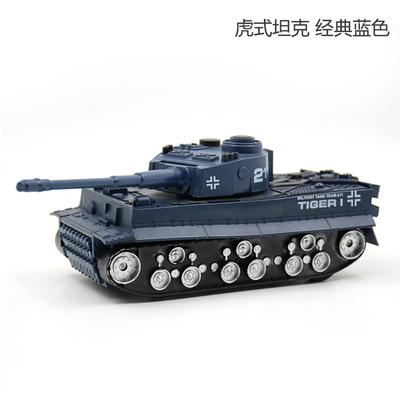 超大号儿童玩具坦克车遥控3-6-10岁大炮可对战充电动男孩越野汽车