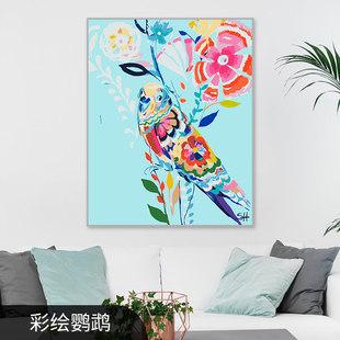 diy万色益手工填色装饰画客厅彩绘动物现代简约数字油彩画