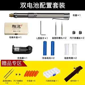 雕途电动刻字笔雕刻微雕刻打标机玉雕金属核雕微雕篆刻工具小型笔